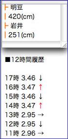 ファイル 627-1.jpg