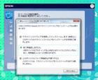 ファイル 847-1.jpg